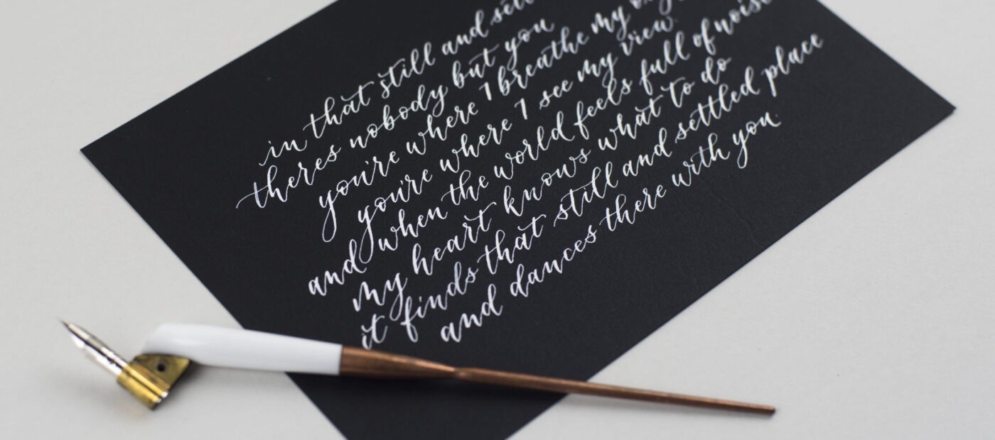 Calligraphy quote close up